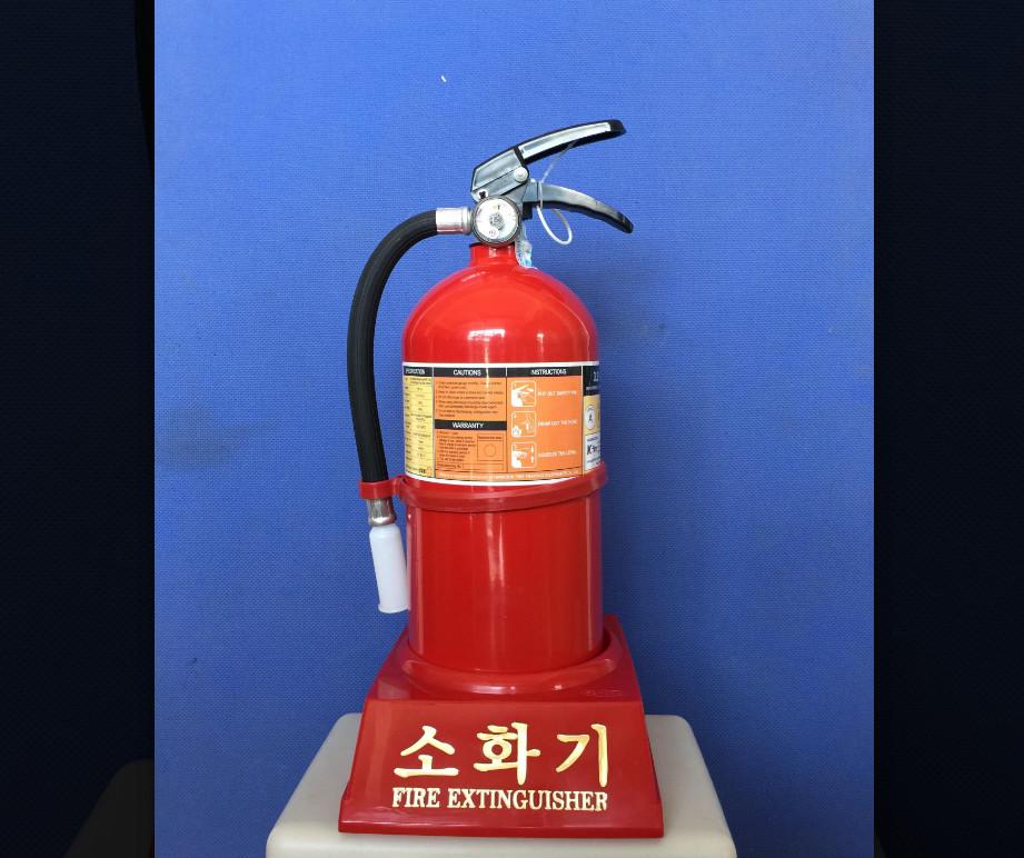 Bình bột chữa cháy Hàn Quốc 3.3kg ABC