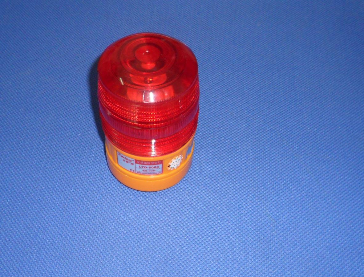 Đèn nhấp nháy  loại to có nam châm ( dùng pin tiểu)