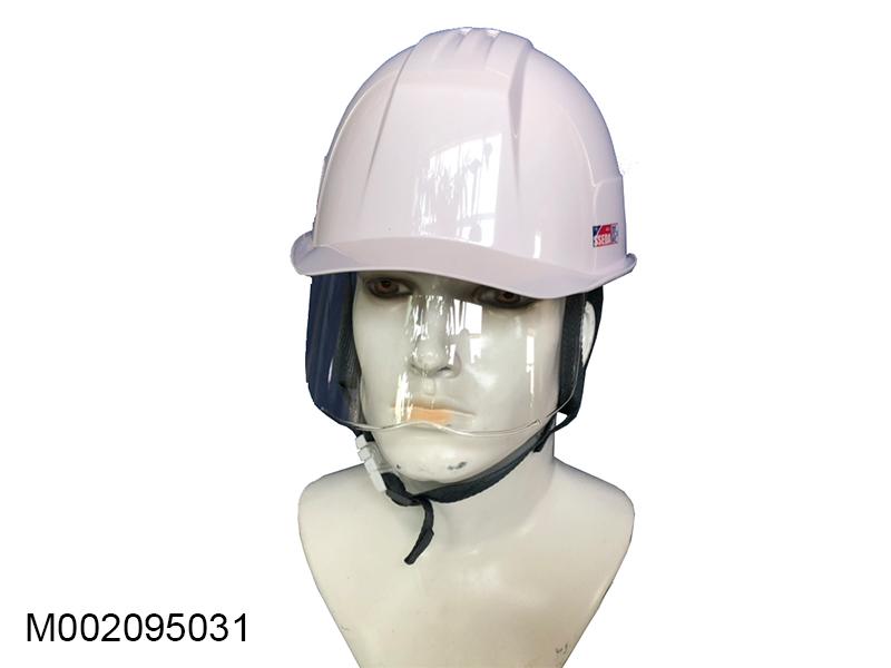Mũ bảo hộ có kính SAHM-1313 màu trắng