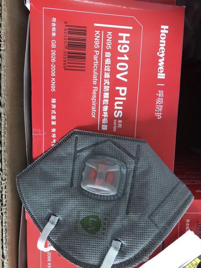 Khẩu trang lọc bụi H910 honeywell có than có van thở
