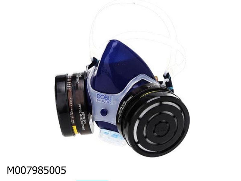 Gas mask DM-8024