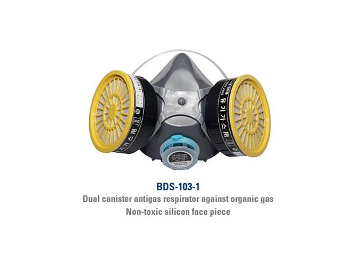 Mặt nạ phòng độc 2 phin lọc BDS-103-1