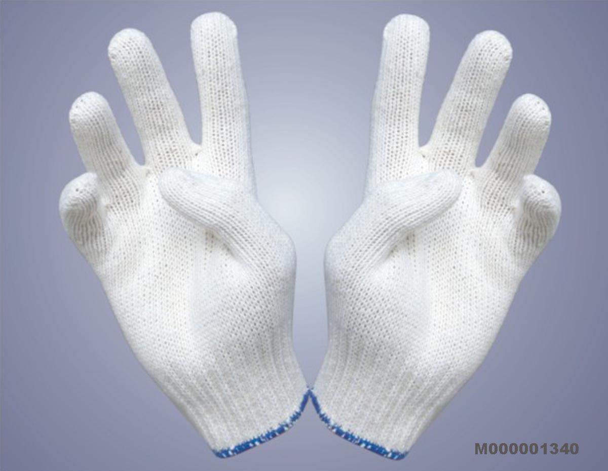 Gang tay sợi cổ blue Hàn Quốc - 50g