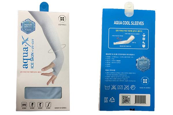 Ống tay chống nắng AquaX Hàn Quốc