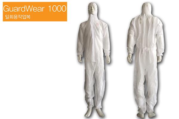 Quần áo chống hóa chất Guardwear 1000
