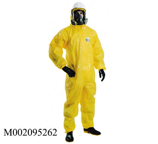 Bộ quần áo chống hóa chất ULTITEC 4000